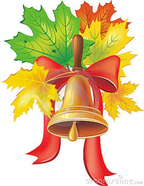 school-bell-maple-leaves-15521311